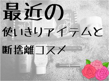 ボリューム&カールマスカラ アドバンストフィルム/ヒロインメイク/マスカラを使ったクチコミ(1枚目)
