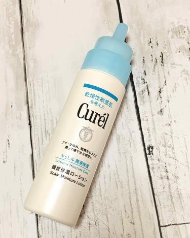 頭皮保湿ローション/Curel/頭皮ケアを使ったクチコミ(2枚目)