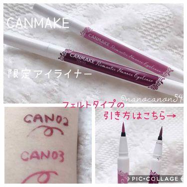 ロマンティックニュアンスアイライナー/CANMAKE/リキッドアイライナーを使ったクチコミ(1枚目)