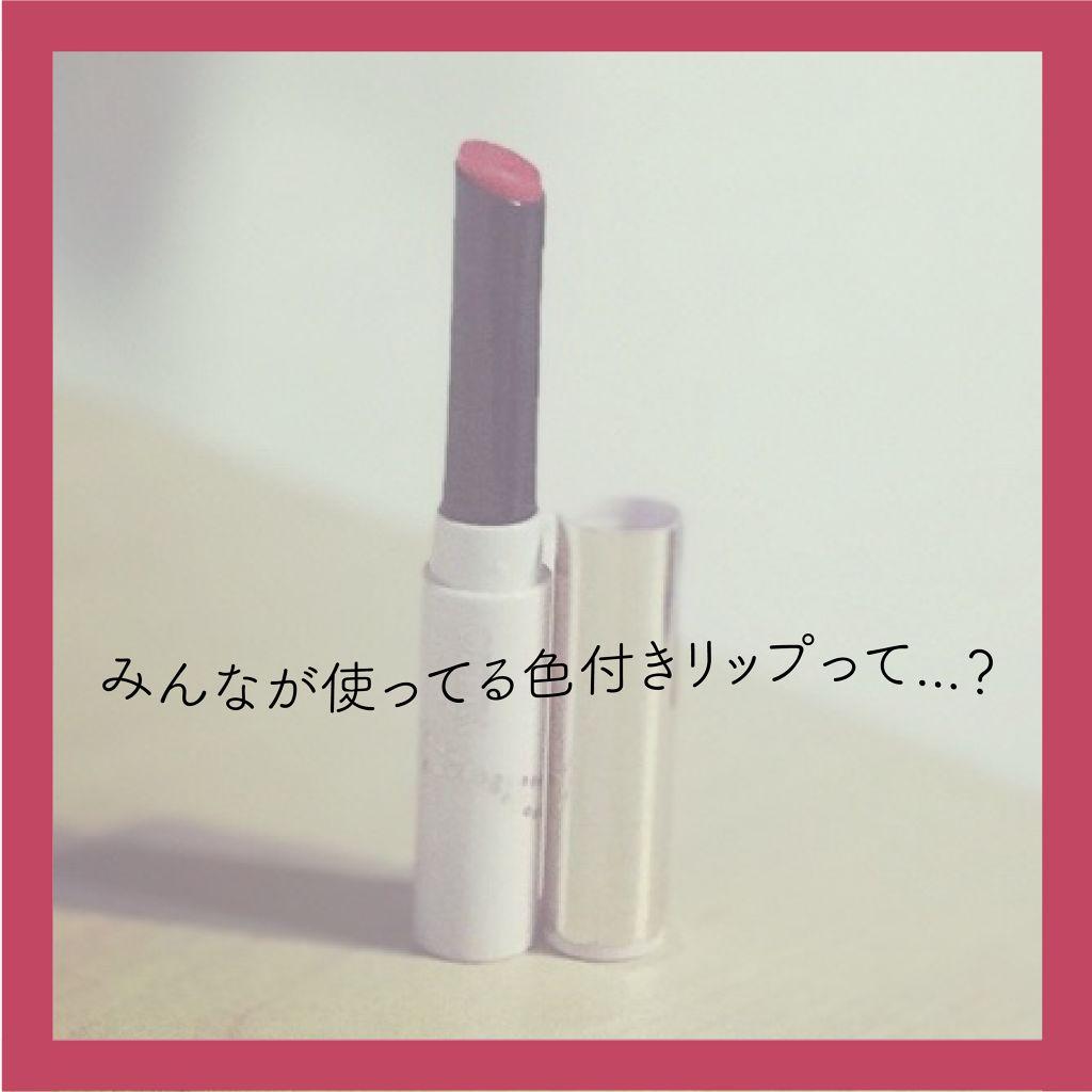 【人気はコレ】ナチュラルに、かわいいを注入。LIPSで人気の色つきリップ5選のサムネイル