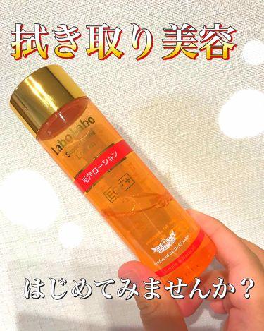 スーパー毛穴ローション/ラボラボ/化粧水を使ったクチコミ(1枚目)