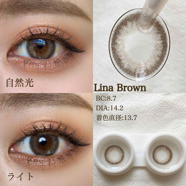 Lina Brown/TeAmo/カラーコンタクトレンズを使ったクチコミ(4枚目)