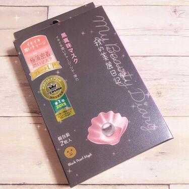 SAORI💜さんの「我的美麗日記(私のきれい日記)黒真珠マスク(旧)<シートマスク・パック>」を含むクチコミ