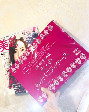 BITEKI(美的)2018月号/BITEKI (美的)/雑誌を使ったクチコミ(2枚目)