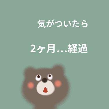 モテフィット 〜ふっくらバストメイクブラ〜/キレイノワ/その他を使ったクチコミ(1枚目)