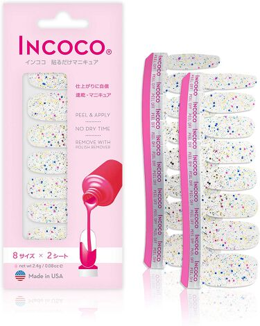 INCOCO インココ  マニキュアシート シティライト