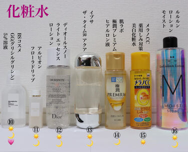 ジェニフィック アドバンスト N/LANCOME/美容液を使ったクチコミ(5枚目)