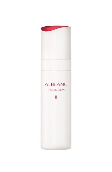 2021/10/9発売 ALBLANC アルブラン ザ エマルジョンⅡ