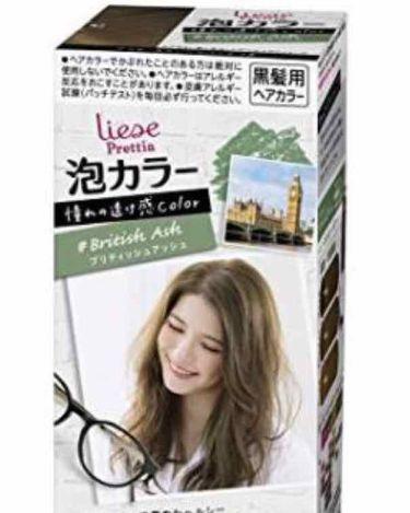 泡カラー/リーゼ プリティア/ヘアカラー・白髪染め・ブリーチを使ったクチコミ(1枚目)
