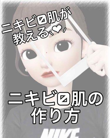 スピーディーパーフェクトホイップ モイストタッチ/専科/洗顔フォームを使ったクチコミ(1枚目)