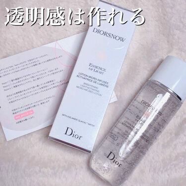 スノー ライト エッセンス ローション (薬用化粧水) (医薬部外品)/Dior/化粧水 by AB/YouTube始めました