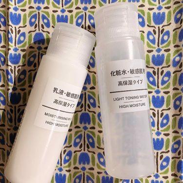@Ruiさんの「無印良品化粧水・敏感肌用・高保湿タイプ<化粧水>」を含むクチコミ