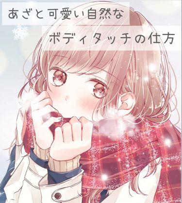 ・˚ʚ megu ɞ˚・ on LIPS 「こんばんわ!🌙.*·̩͙お久しぶりです♪ૢ今回は『かなちゃん🌸..」(1枚目)