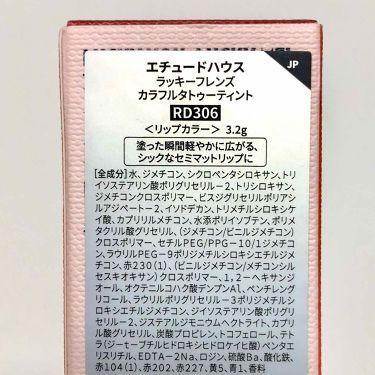 ラッキーフレンズ カラフルタトゥーティント/ETUDE/口紅を使ったクチコミ(3枚目)