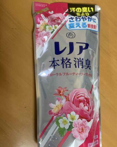 レノアハピネス アンティークローズ&フローラルの香り (旧)/レノア/香り付き柔軟剤・洗濯洗剤を使ったクチコミ(5枚目)