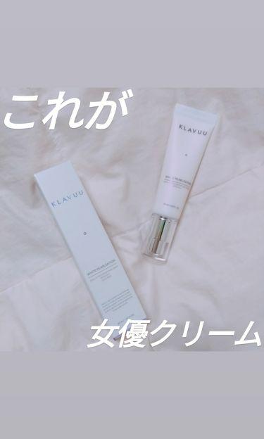 ホワイトパールセーションバックステージクリーム/その他/化粧下地を使ったクチコミ(1枚目)