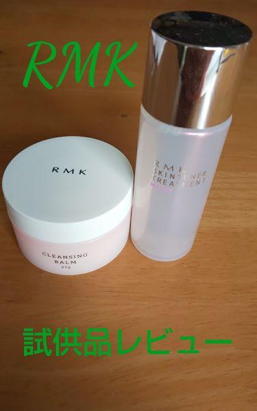 スキンチューナー トリートメント (M) エクストラモイスト/RMK/化粧水を使ったクチコミ(1枚目)