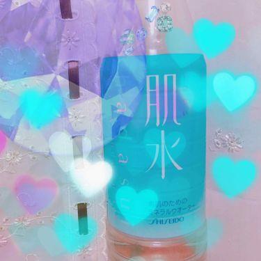 ふあま☆韓国コスメ大好きさんの「肌水肌水<ミスト状化粧水>」を含むクチコミ