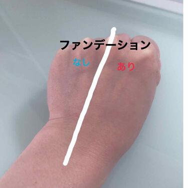 プロテクティング ファンデーション プライマー S/PAUL & JOE BEAUTE/化粧下地を使ったクチコミ(4枚目)