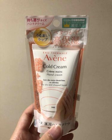 薬用ハンドクリーム/アベンヌ/ハンドクリームを使ったクチコミ(3枚目)