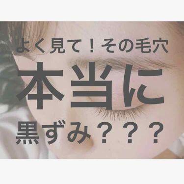 momoさんの「Panasonicフェイスシェーバー<スキンケア美容家電>」を含むクチコミ