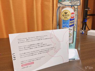 薬用ソフトストーンW/デオナチュレ/デオドラント・制汗剤を使ったクチコミ(2枚目)