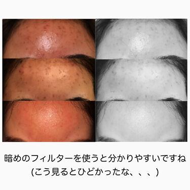 マイルド保湿洗顔フォーム/無印良品/洗顔フォームを使ったクチコミ(3枚目)