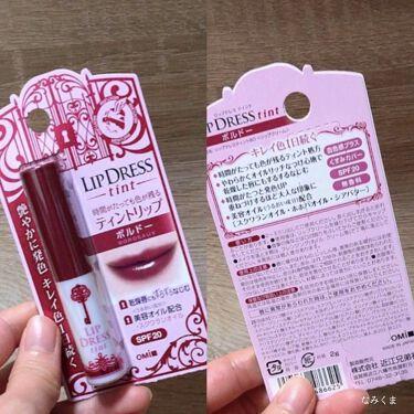 リップドレスティント/近江兄弟社/リップケア・リップクリームを使ったクチコミ(4枚目)