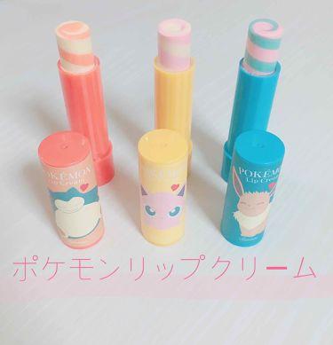 ポケモンリップクリーム/ラヴィジア/リップケア・リップクリームを使ったクチコミ(1枚目)