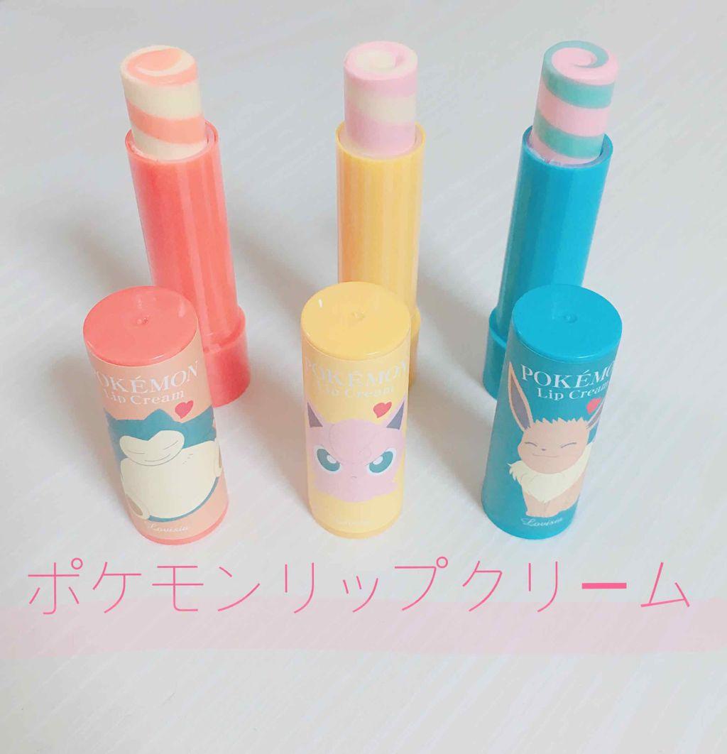 Lovisia精靈寶可夢糖果保濕護唇膏