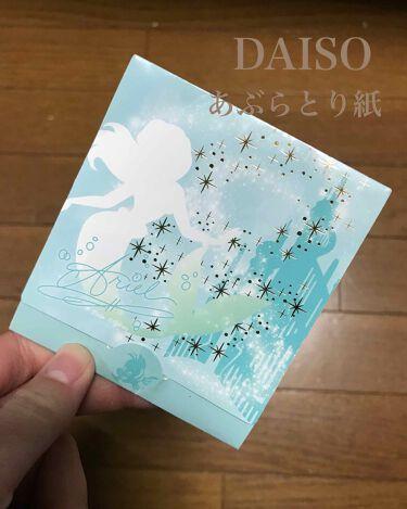 ザ・ダイソー DAISO  あぶらとり紙