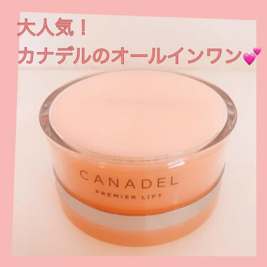 プレミアリフト オールインワン/CANADEL/オールインワン化粧品を使ったクチコミ(1枚目)