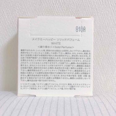 メイクミーハッピー フレグランス/CANMAKE/香水(レディース)を使ったクチコミ(3枚目)
