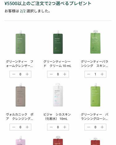 ビジャ スキン/innisfree/化粧水を使ったクチコミ(4枚目)