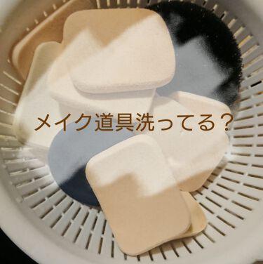パフ・スポンジ専用洗剤/DAISO/その他化粧小物 by つう