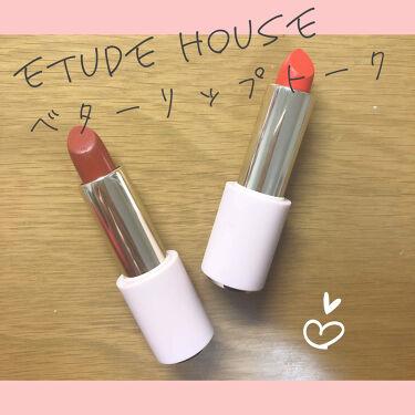 ベターリップトーク/ETUDE/口紅を使ったクチコミ(1枚目)