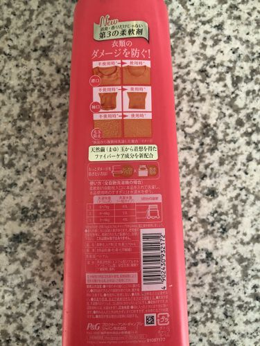 レノア リセット フレッシュローズ&ナチュラルガーデン/レノア/香り付き柔軟剤・洗濯洗剤を使ったクチコミ(2枚目)