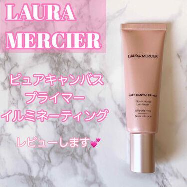 ピュア キャンバス プライマー イルミネーティング/laura mercier/化粧下地を使ったクチコミ(1枚目)