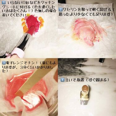 ルージュ ココ シャイン/CHANEL/口紅を使ったクチコミ(3枚目)