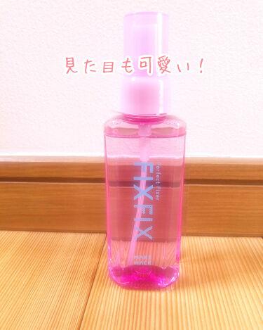 パーフェクトフィクサー/メイクハック/ミスト状化粧水を使ったクチコミ(2枚目)