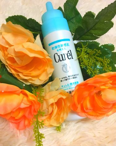 頭皮保湿ローション/Curel/頭皮ケアを使ったクチコミ(1枚目)