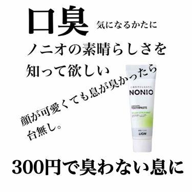 NONIO/ライオン/マウスウォッシュ・スプレーを使ったクチコミ(1枚目)