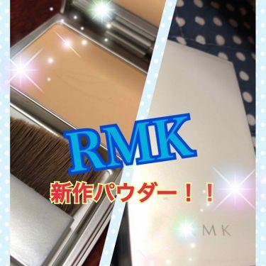 シルクフィットフェイスパウダー/RMK/プレストパウダーを使ったクチコミ(1枚目)