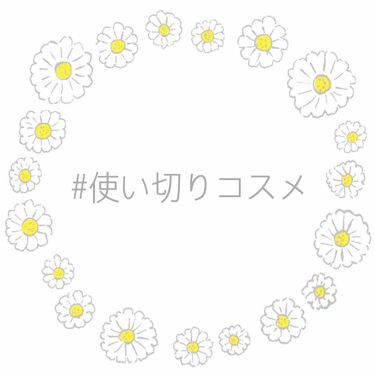 シャンプー/リンス/オクト/頭皮ケアを使ったクチコミ(1枚目)