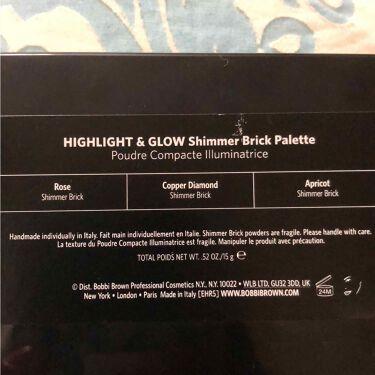 HIGHLIGHT & GLOW Shimmer Brick Palette/BOBBI  BROWN/パウダーチークを使ったクチコミ(2枚目)