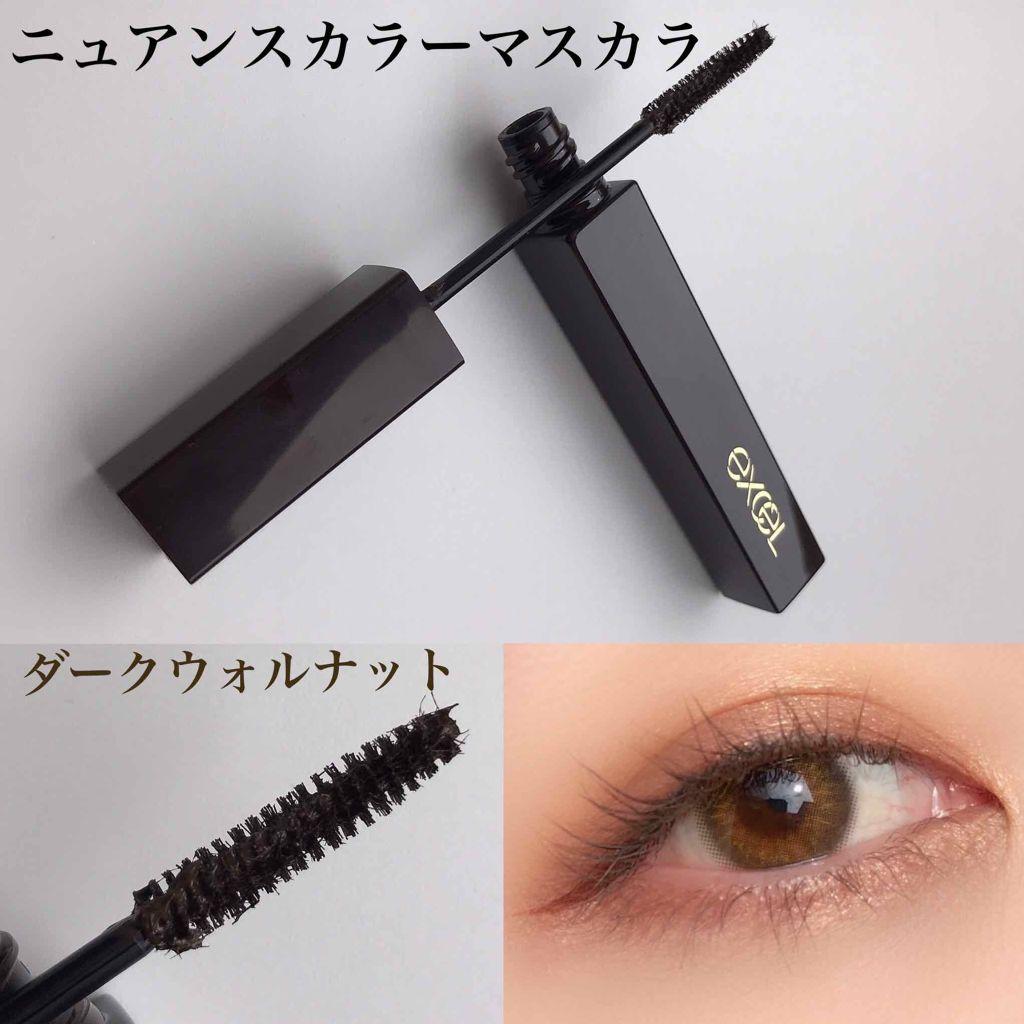 睫毛膏及眼妝