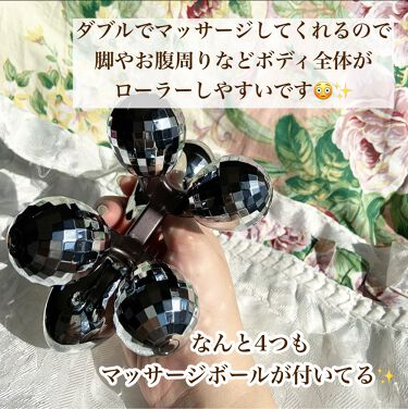 ReFa CARAT/ReFa/ボディケア美容家電を使ったクチコミ(7枚目)