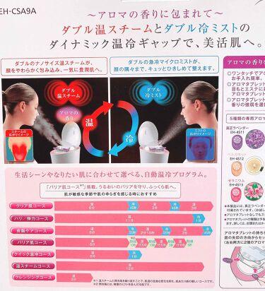 スチーマー ナノケア/Panasonic/スキンケア美容家電を使ったクチコミ(3枚目)