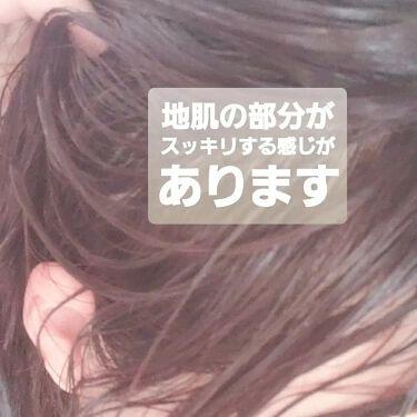 KAMIKA ベルガモットジャスミンの香り/KAMIKA/シャンプー・コンディショナーを使ったクチコミ(4枚目)