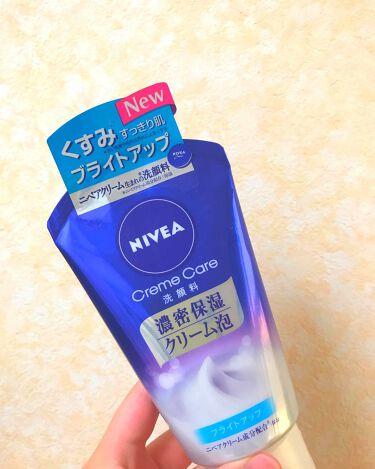 ka🐷さんの「ニベアニベアクリームケア洗顔料 ブライトアップ<洗顔フォーム>」を含むクチコミ